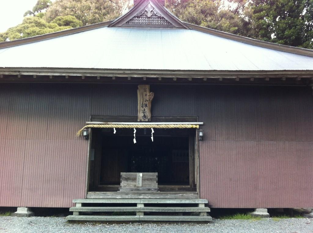 村山浅間神社3
