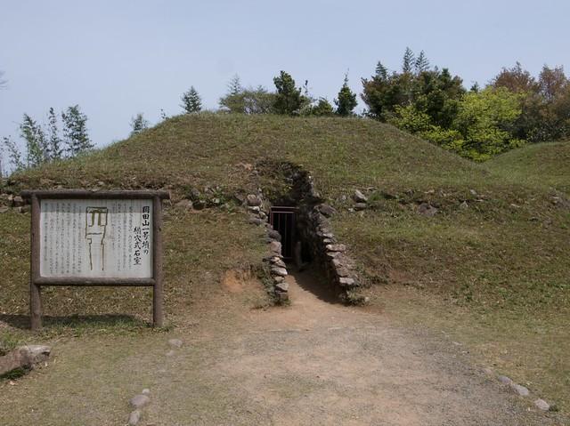 甲斐風土記の丘
